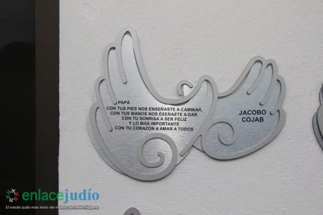 04-DICIEMRE-2018-YAD RAJAMIM RINDE HOMENAJE A EDUARDO COJAB ZL-20