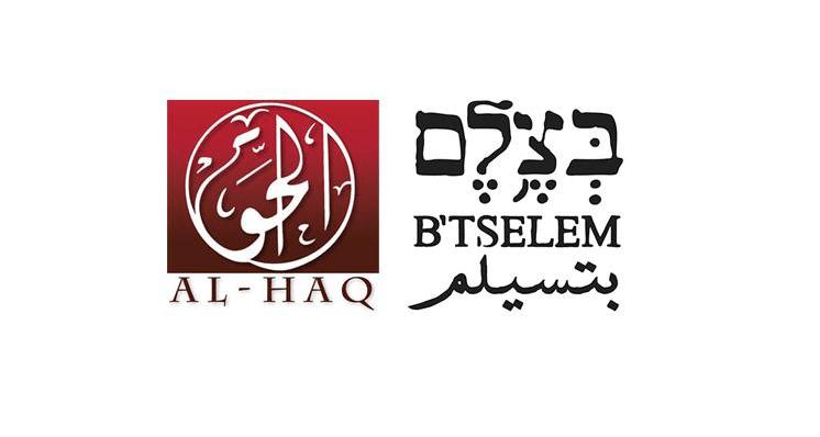 Francia premia a organizaciones implacablemente críticas de Israel