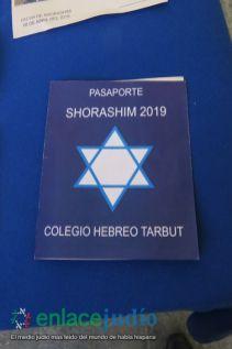 10-04-2019 SHORASHIM TARBUT 86