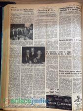 02-08-2019-ISRAEL VIVIO UN FIESTA EN MEXICO EN LA COPA DEL MUNDO DE 1970 3