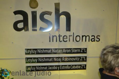 23-09-2019-INAUGURACION AISH INTERLOMAS 53