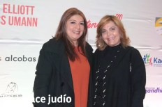 15-01-2020-ALFOMBRA ROJA DEL FESTIVAL INTERNACIONAL DE CINE JUDIO MEXICO 31