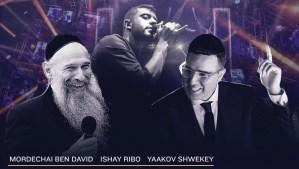 3 intérpretes de música judía de Israel celebrarán su primer concierto conjunto en Lag b'Omer para recaudar donaciones para las víctimas de COVID-19
