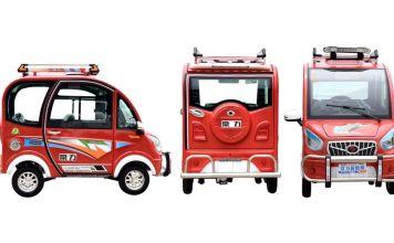 El Chang Li, un vehículo eléctrico que se volvió famoso por ser el coche eléctrico más barato del mundo, de fabricación china, en venta solo por internet