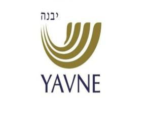 El pasado domingo 21 de junio, Gan Yavne Montessori celebró virtualmente la graduación de preprimaria.