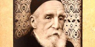 Rabi Chaim Ben Atar