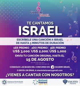 Te cantamos Israel