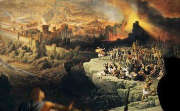 Ayer comenzamos a explicar uno de los 5 eventos trágicos que recordamos en el 9 de Av, día de duelo nacional del pueblo judío, El barrido de Jerusalén