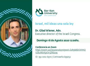 """Conferencia """"Israel, mil ideas una sola ley"""""""