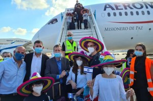 Israel, Mexico, Agencia Judia