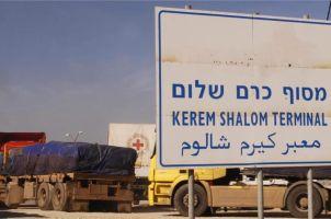 Israel cerrará uno de sus cruces fronterizos con Gaza