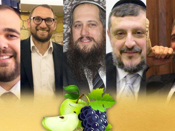 Los mensajes de rabinos de la Comunidad por Rosh Hashaná