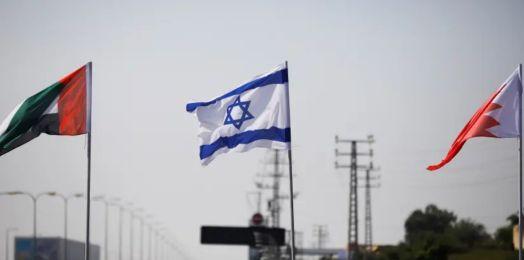Delegación israelí visita Baréin tras normalización de relaciones