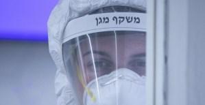 Israel, COVID-19