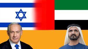El acuerdo histórico entre EAU e Israel llegó para favorecer un proceso de normalización en las relaciones entre Israel y los países árabes del Golfo