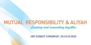 Imagen del 38 Congreso Sionista Mundial
