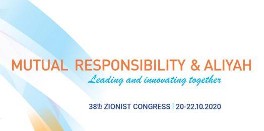 Inicia de manera virtual la edición 38 del Congreso Sionista Mundial