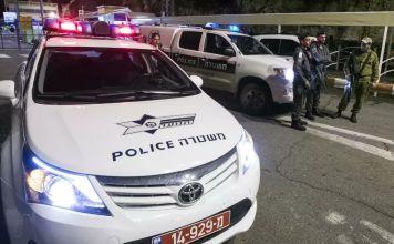 Patrulla y oficiales de la Policia de Israel