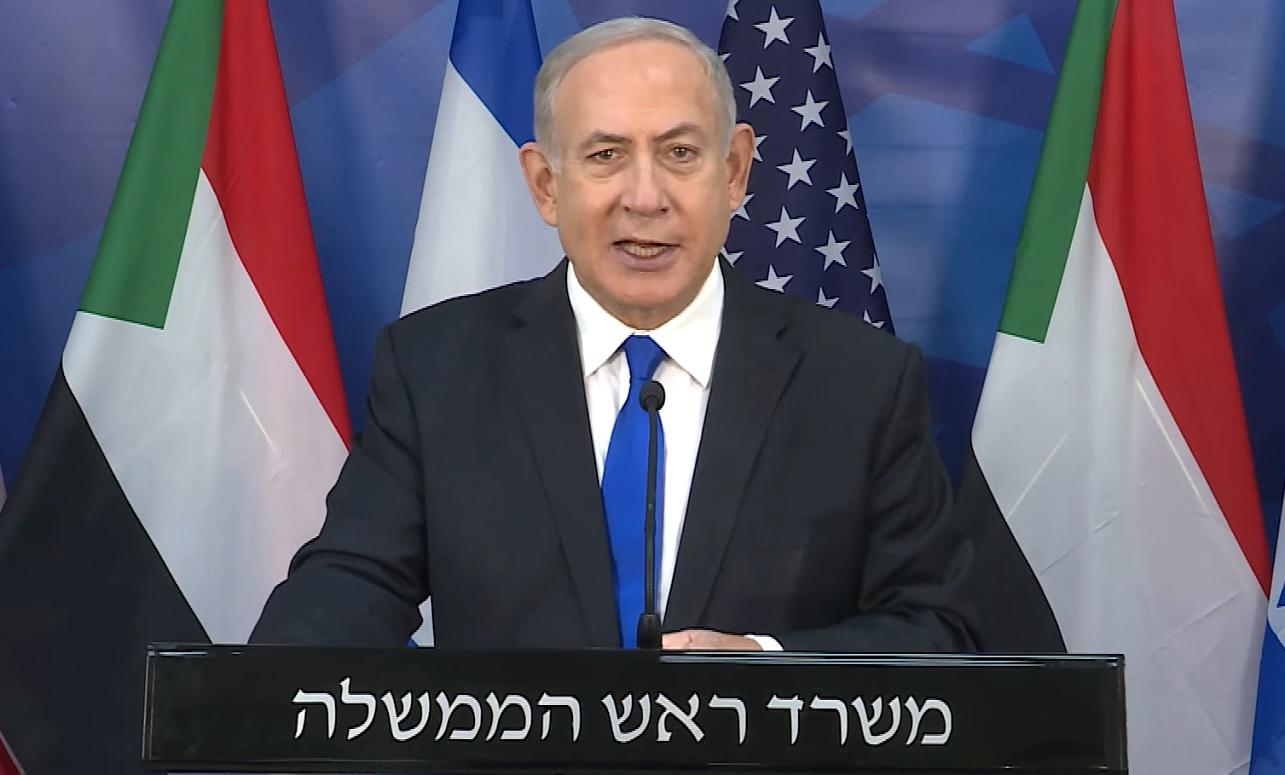 Emisarios de Israel y EEUU se reunieron con funcionarios en Sudán