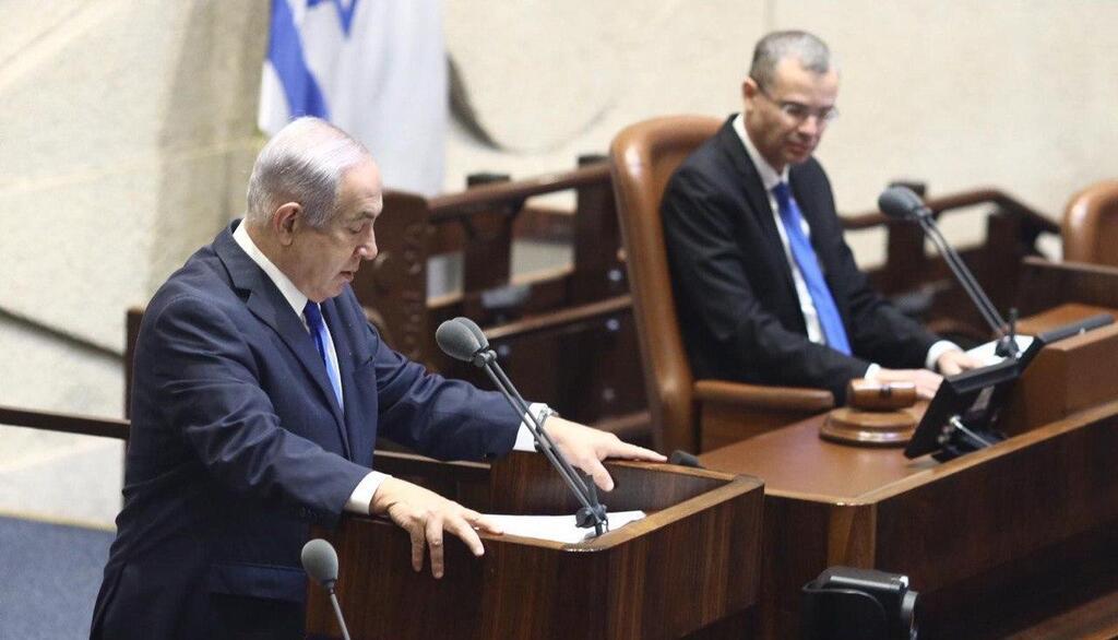 El primer ministro de Israel, Benjamín Netanyahu, durante la votación de acuerdo de paz Israel-Emiratos en la Knéset