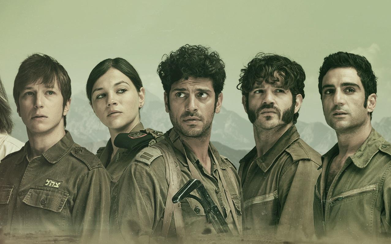 """Imagen promocional de la miniserie israelí """"Valley of tears"""""""