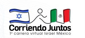 """Logotipo de la carrera virtual Israel-México """"Corriendo Juntos"""""""