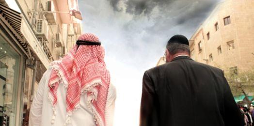 Nadia Cattan/¿Qué similitudes hay entre el judaísmo y el Islam?