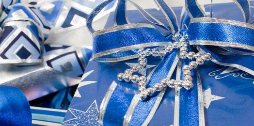 ¿Cómo y cuándo se dan regalos en el judaísmo?
