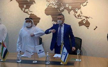 Dirigentes de la israelí Watergen y Al-Dahra de Emiratos