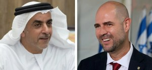 Fotografías de Saif bin Zayed al Nahyan, ministro del Interior de EAU, y Amir Ohana, ministro de Israel