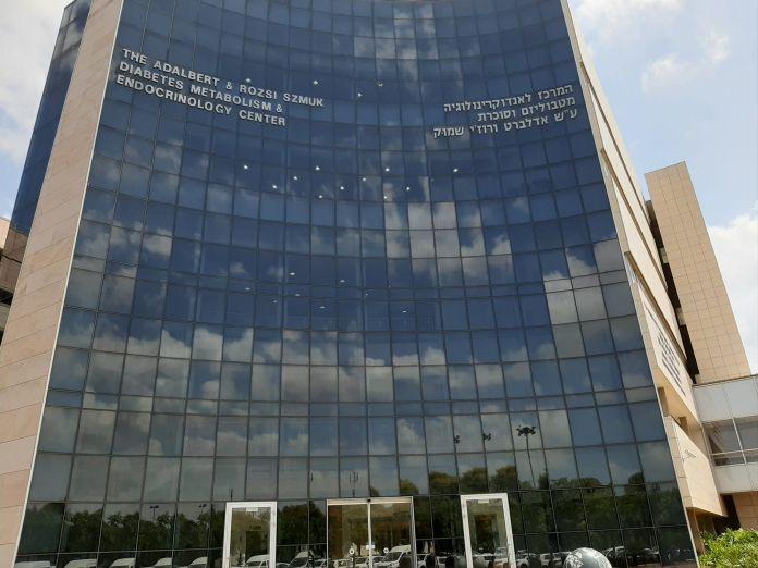 Edificio de la Clínica de la Obesidad del Centro Médico Sheba