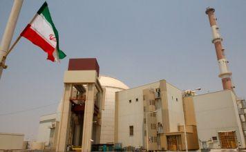 Exterior de una planta nuclear de Irán