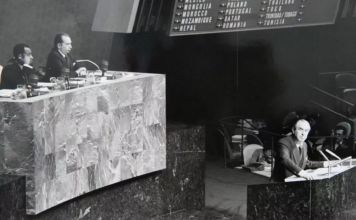 16 de diciembre de 1975 la Asamblea General de la ONU revocó la resolución que decía que el sionismo es una forma de racismo y discriminación racial