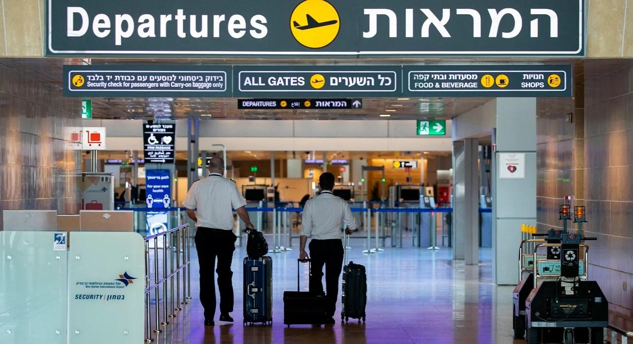 Sección del Aeropuerto Ben-Gurión de Israel