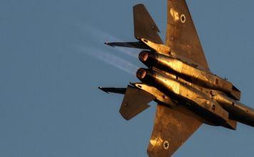 Jet de combate de Israel