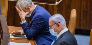 Benjamín Netanyahu y Benny Gantz