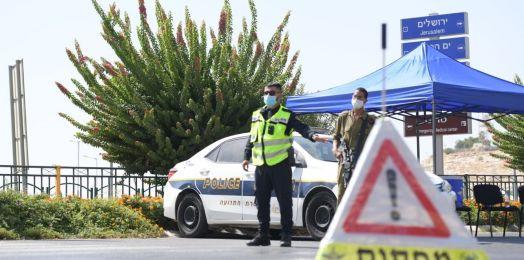 Israel extenderá confinamiento por COVID-19 hasta el último día de enero
