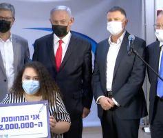 ¿Cómo hizo Israel para vacunar a dos millones de personas en tres semanas?