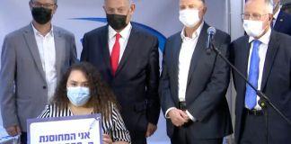 Hasta el momento 2 millones de personas, ya recibieron la primera dosis de la vacuna en menos de tres semanas en Israel.