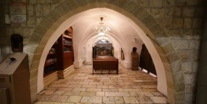 Interior de la Tumba de Raquel