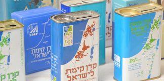 Cajas azules del KKL