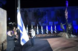 Netanyahu iza la bandera de Israel en ceremonia militar