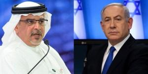 Benjamín Netanyahu y Salman, príncipe heredero de Baréin
