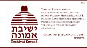 Esquela de Yeshivat Emuná