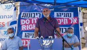 Líder del Consejo Yesha, David Elhayani-vacunación de palestinos