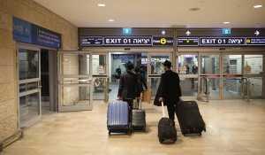 Personas en el Aeropuerto Ben-Gurión