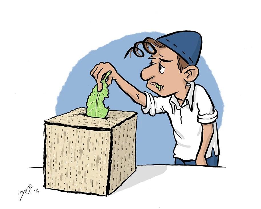 Pésaj, Matzá Umaror. Un israelí come Maror, mientras introduce su voto en una urna electoral hecha de matzá