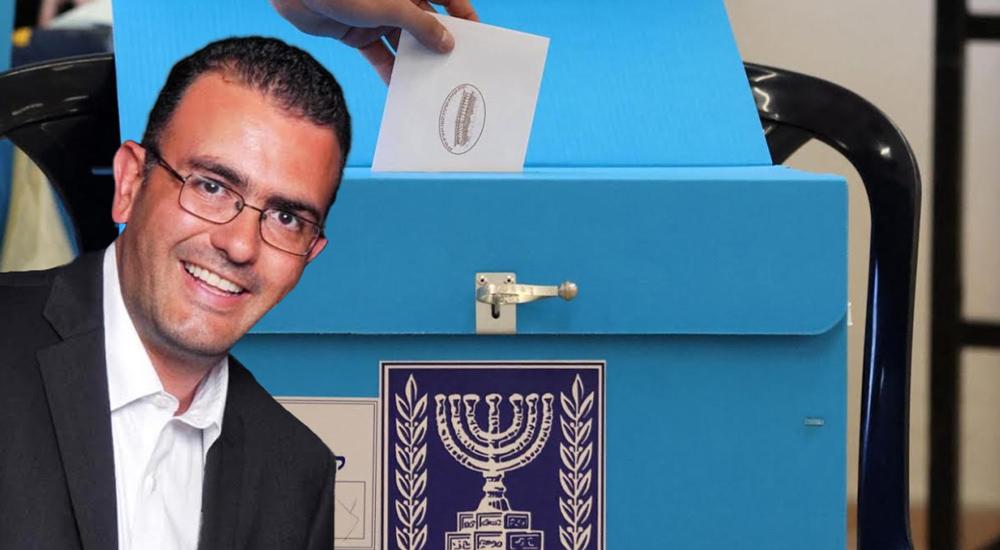 Ilustración de una urna israelí y José Penhos