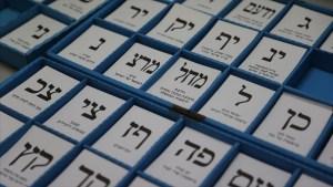 Boletas de elección en Israel