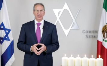 Imagen del evento de Yom Hashoá 2021 de la comunidad judía de México
